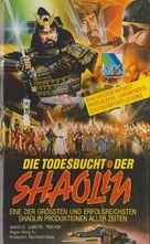 Zhan shen tan - German VHS cover (xs thumbnail)