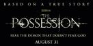 The Possession - Logo (xs thumbnail)