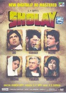 Sholay - Indian DVD movie cover (xs thumbnail)