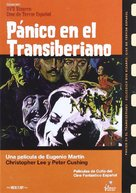 Horror Express - Spanish DVD cover (xs thumbnail)