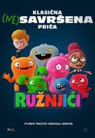 UglyDolls - Serbian Movie Poster (xs thumbnail)