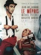 Le mépris - French Movie Poster (xs thumbnail)