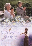 Ladies in Lavender - Japanese Movie Poster (xs thumbnail)