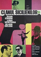 Le clan des Siciliens - Romanian Movie Poster (xs thumbnail)