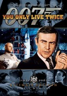 You Only Live Twice - Movie Cover (xs thumbnail)