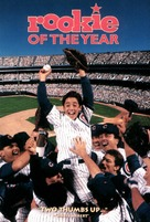 Rookie of the Year - poster (xs thumbnail)