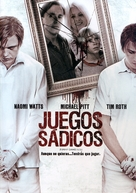 Funny Games U.S. - Argentinian DVD cover (xs thumbnail)
