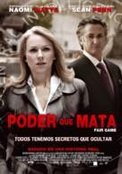 Fair Game - Peruvian Movie Poster (xs thumbnail)