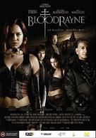 Bloodrayne - Hungarian Movie Poster (xs thumbnail)
