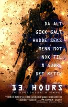 13 Hours: The Secret Soldiers of Benghazi - Norwegian Movie Poster (xs thumbnail)