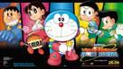 Doraemon: Nobita and the Space Heroes - Vietnamese poster (xs thumbnail)
