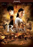 The Rebel - Vietnamese Movie Poster (xs thumbnail)