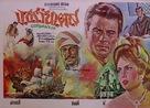 Cervantes - Thai Movie Poster (xs thumbnail)