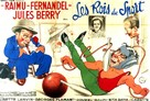 Rois du sport, Les - French Movie Poster (xs thumbnail)