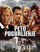 The 5th Execution - Croatian Blu-Ray cover (xs thumbnail)