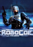 RoboCop 2 - French DVD movie cover (xs thumbnail)