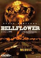Bellflower - Japanese Movie Poster (xs thumbnail)