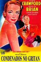 The Damned Don't Cry - Spanish Movie Poster (xs thumbnail)