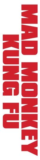 Feng hou - Canadian Logo (xs thumbnail)