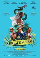 A Bigger Splash - Swiss Movie Poster (xs thumbnail)