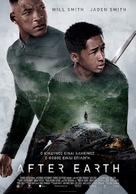 After Earth - Greek Movie Poster (xs thumbnail)