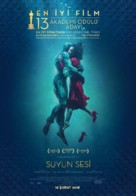 The Shape of Water - Turkish Movie Poster (xs thumbnail)