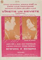 Un homme et une femme - Latvian Movie Poster (xs thumbnail)