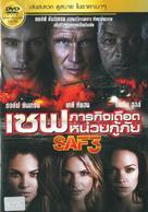 """SAF3"" - Thai DVD movie cover (xs thumbnail)"