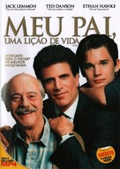 Dad - Brazilian DVD cover (xs thumbnail)