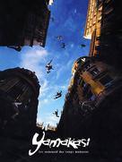 Yamakasi - French poster (xs thumbnail)