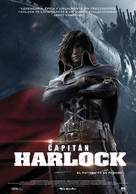 Space Pirate Captain Harlock - Spanish Movie Poster (xs thumbnail)