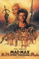 Mad Max Beyond Thunderdome - DVD cover (xs thumbnail)