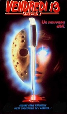 Friday the 13th Part VII: The New Blood - French VHS movie cover (xs thumbnail)