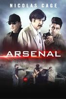 Arsenal - Movie Cover (xs thumbnail)