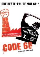 Code 68 - French poster (xs thumbnail)