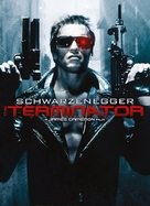 The Terminator - DVD cover (xs thumbnail)