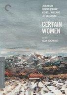 Certain Women - DVD cover (xs thumbnail)