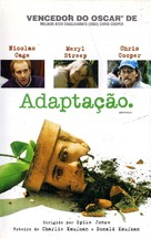 Adaptation. - Brazilian Movie Cover (xs thumbnail)