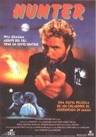 Manhunter - Spanish DVD cover (xs thumbnail)