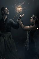 """""""The Magicians"""" - Key art (xs thumbnail)"""