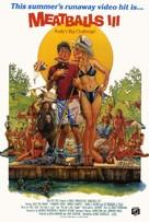 Meatballs III: Summer Job - Movie Poster (xs thumbnail)