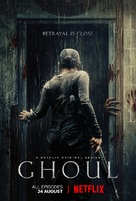 """Ghoul"" - Indian Movie Poster (xs thumbnail)"