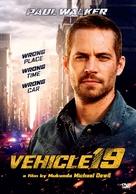 Vehicle 19 - Finnish DVD cover (xs thumbnail)