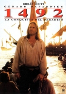 1492: Conquest of Paradise - Italian DVD cover (xs thumbnail)