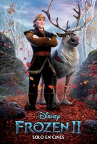 Frozen II - Mexican Movie Poster (xs thumbnail)