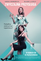 A Simple Favor - Polish Movie Poster (xs thumbnail)