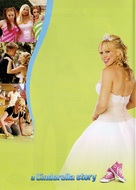 A Cinderella Story - South Korean Movie Poster (xs thumbnail)