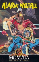 Forbidden Planet - German VHS movie cover (xs thumbnail)