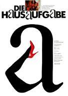 La tarea - German Movie Poster (xs thumbnail)