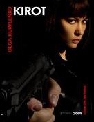 Kirot - Israeli Movie Poster (xs thumbnail)